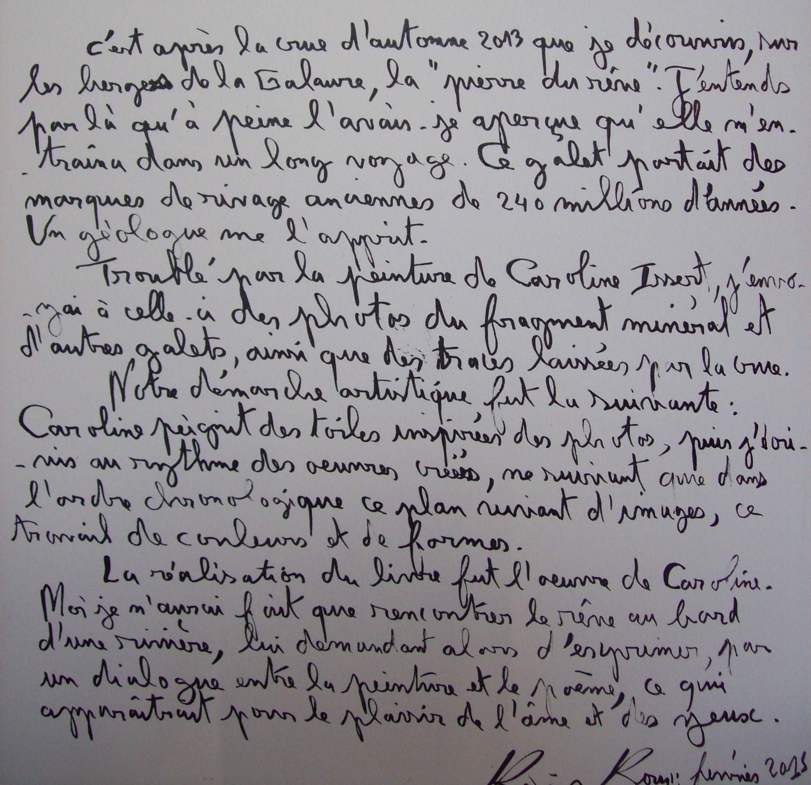 """""""Le Centre des courants"""", livre d'artiste. poèmes de Régis Roux, peintures de Caroline Issert."""