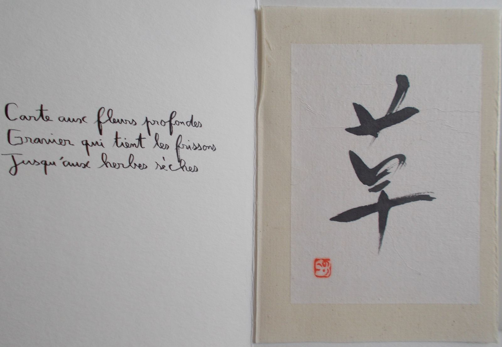 """"""" HAIKUS DES COLLINES"""", livre d'artiste&#x3B; 2017. Poèmes de Régis Roux/ Calligraphies japonaises de Noriko Matsuzawa."""