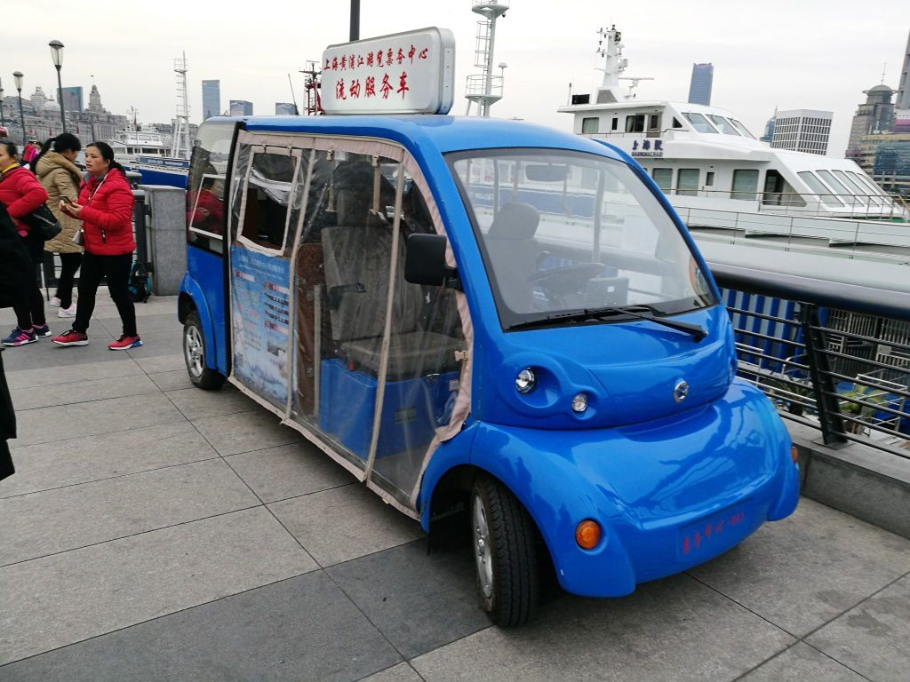 Chine: Super car