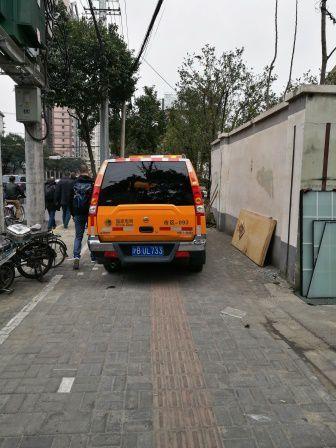 Chine: des voitures