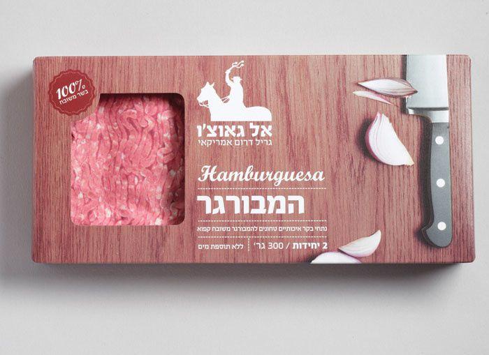 El Gaucho Meat / Design : Blendit, Espagne