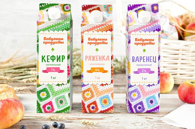 The grandmother's products (produits laitiers) | Design : Brandexpert Island Of Freedom, Moscou, Russie (janvier 2015)