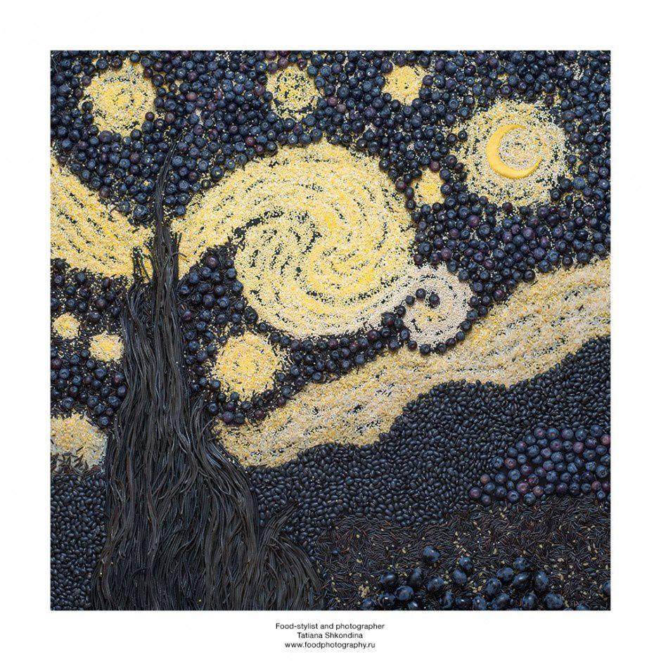 La Nuit étoilée - Vincent van Gogh (riz, pâtes, raisin)