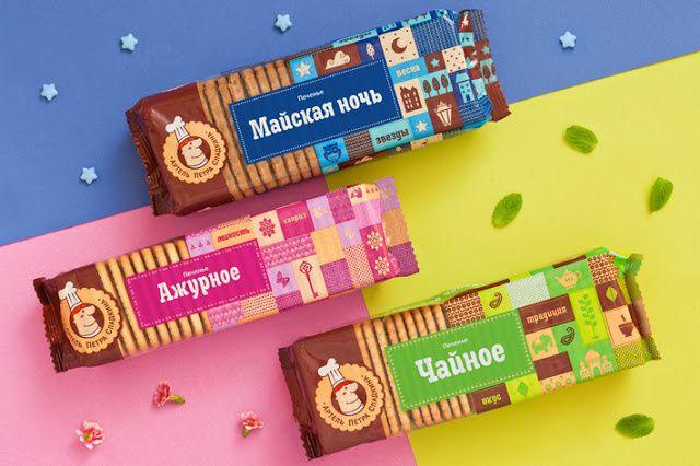Artel Petra Sladkina (biscuits) | Design : Brandiziac, Russie (mars 2015)
