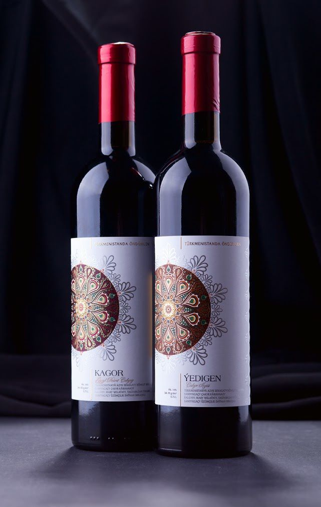 Turkmenistan wines (vin) | Design : 43'oz, Moldavie (avril 2015)
