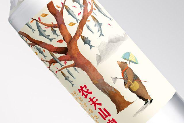 Nongfu Spring (eau minérale pour enfants/adolescents - Chine) | Design : Horse, Royaume-Uni (juin 2015)