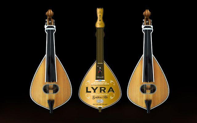 LYRA (bière) | Design : A|S Advertising, Athènes, Grèce (août 2015)