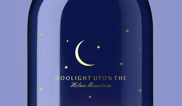Moolight Up On The Helan Mountain (vin) | Design : Pesign Design, Chine, Shen Zhen (août 2015)