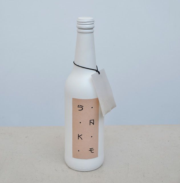 Minimalist Sake (saké) | Design (projet étudiant) : Luisa Silva Gomes (Faculty of Fine Arts of University of Oporto), Oporto, Portugal (septembre 2015)