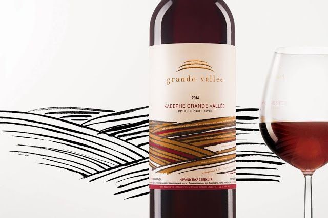 Grande Vallée (vin) | Design : 4Press Creative Agency, Odessa, Ukraine (janvier 2016)
