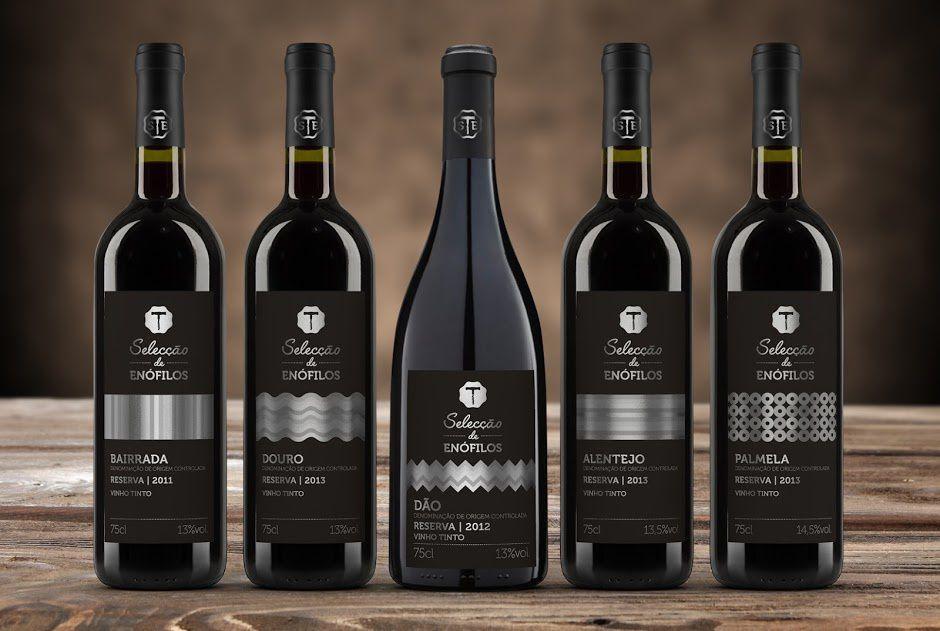 Selecção de Enófilos - Intermarché (vin) | Design : ADWORKS - Supreme Branding & Advertising, Lisbonne, Portugal (mars 2016)