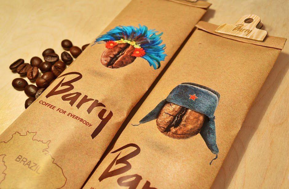 Barry (café) | Design (concept) : Ardigraph design agency, Yerevan, Armenie (avril 2016)