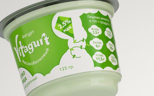 Vitagurt - Food Production (yaourt) | Design : Irina Hasselbusch, Londres, Royaume-Uni (avril 2016)