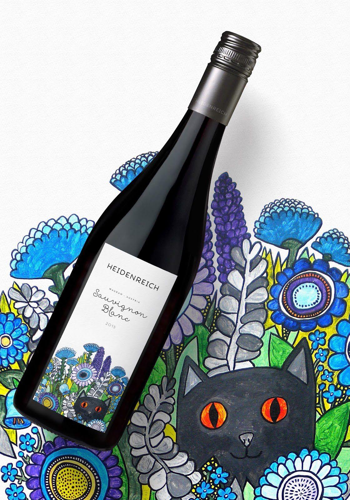 Weingut Heidenreich (vin) | Design : theroomrooms', Moscou, Russie / Wagram, Autriche (mai 2016)