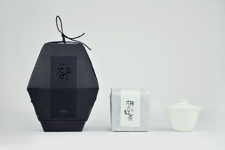 A bowl of rice | Design (concept) : Shanghai Version Design, Chine (mai 2016)
