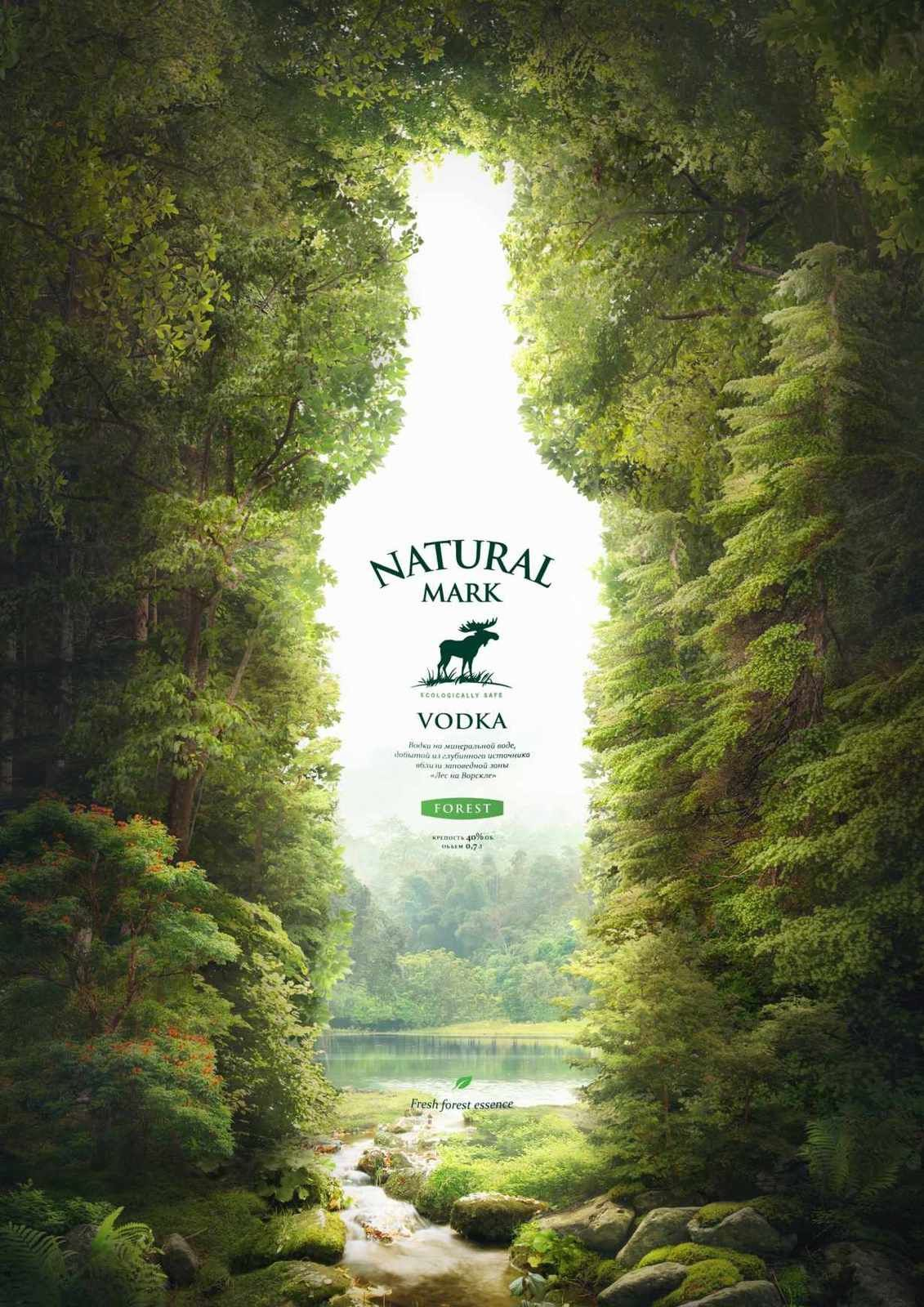 """Fresh forest essence"" - Natural Mark (vodka) 