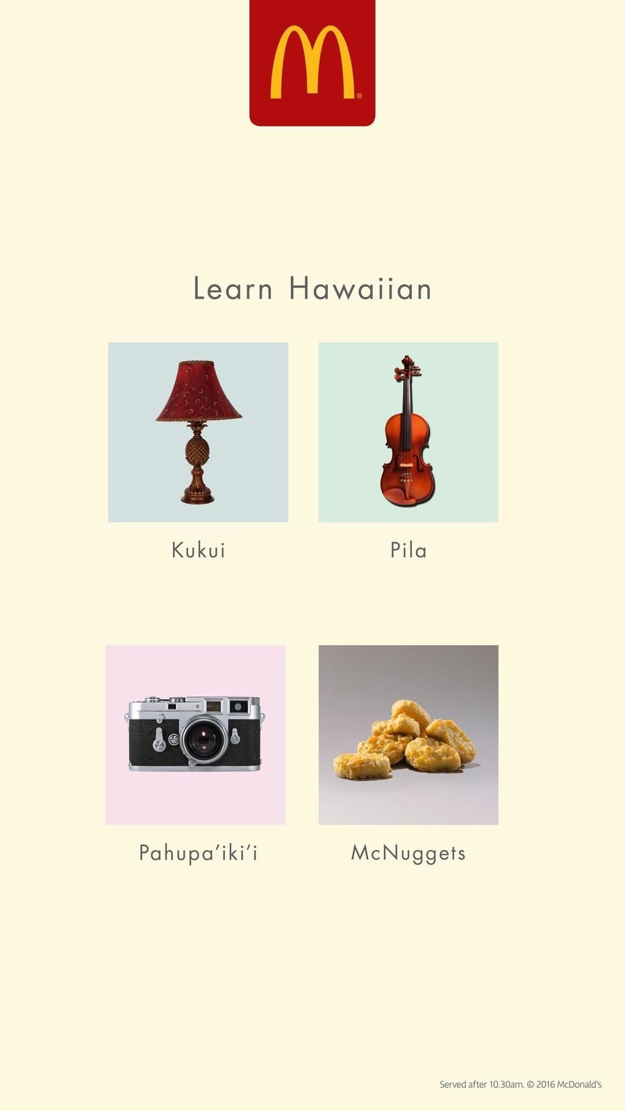"""Learn Hawaïian"" - McDonald's I Agence : Leo Burnett, Londres, Royaume-Uni (octobre 2016)"