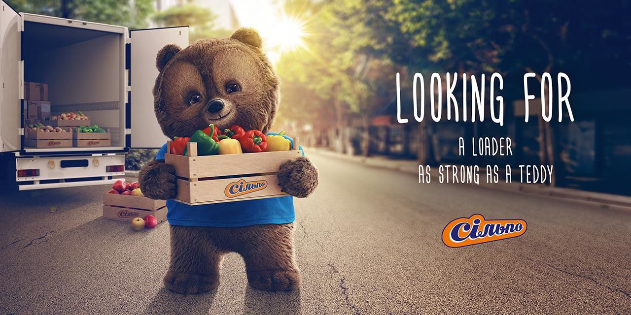 """Looking for a loader as stronge as a teddy"" - Le Silpo Delicacy Grocery Store I Agence : BBDO, Kiev, Ukraine (août 2016)"
