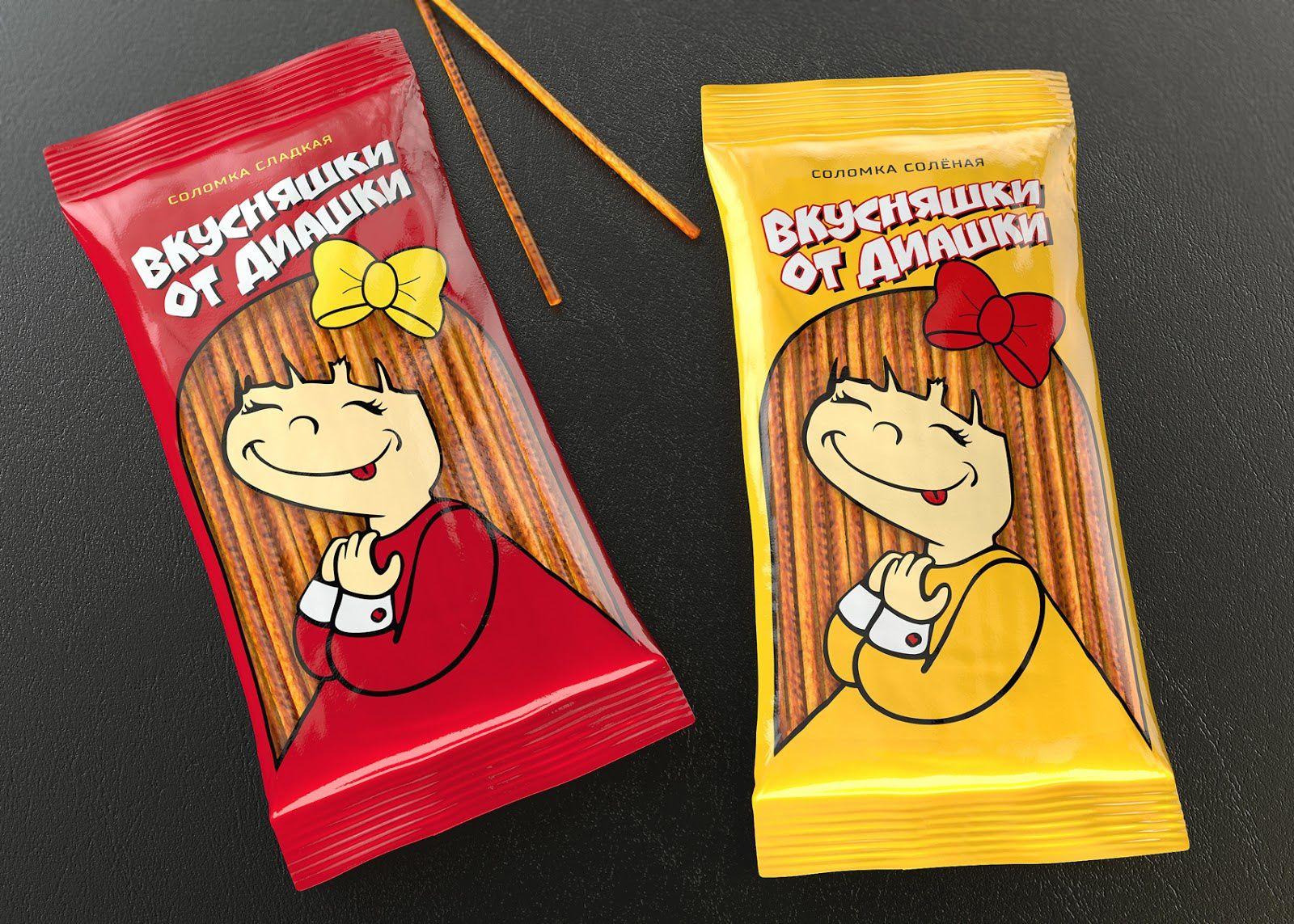 Sweet-Tooth (snacks) I Design (concept) : Sergei Asvides, Russie (novembre 2016)