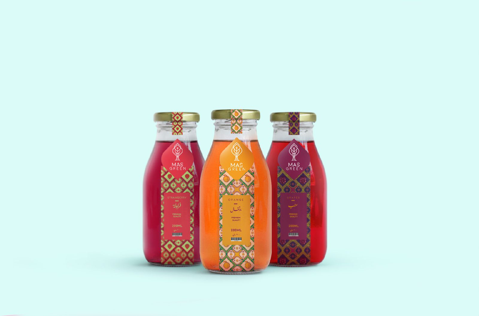 Mas Green (jus et fruits) I Design : Ahmed Mosaad, Le Caire, Egypte (janvier 2017)