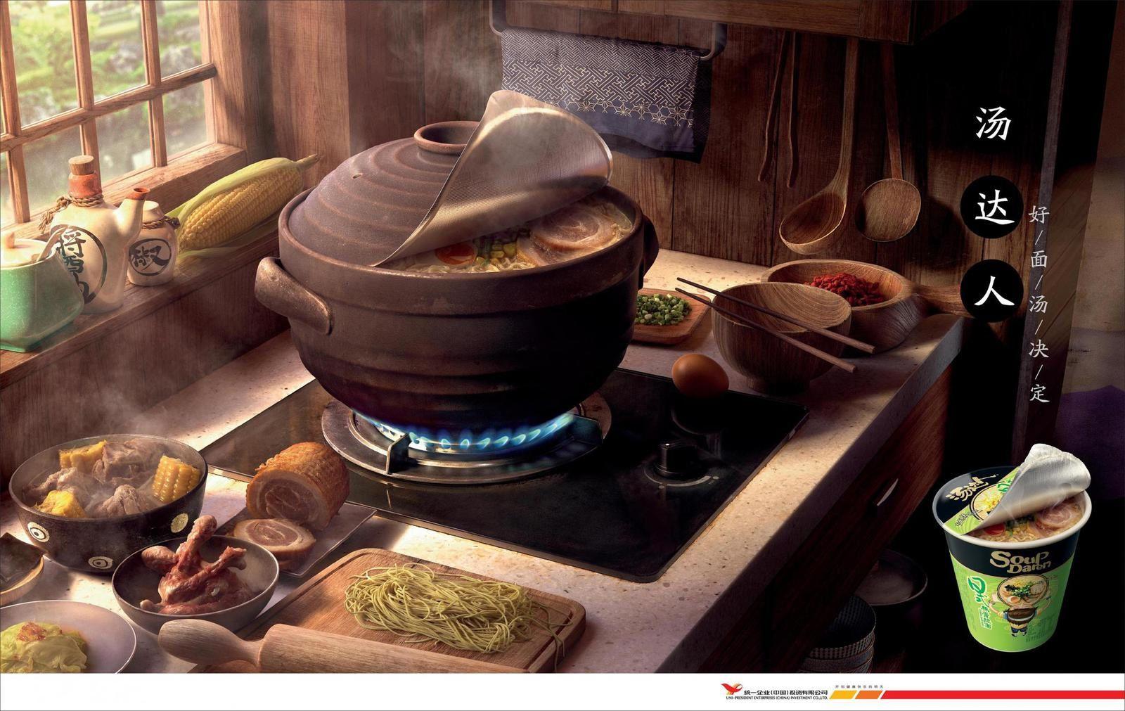 """""""Authentic Taste"""" - Uni President (soupes asiatiques) I Agence : mcgarrybowen, Shanghai, China (février 2017)"""