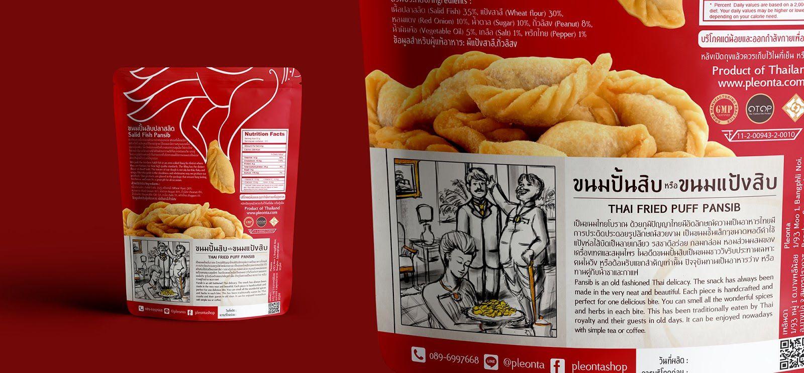 Pleonta (snack traditionnel thaïlandais) I Design : Prompt Partners, Thaïlande (mai 2017)