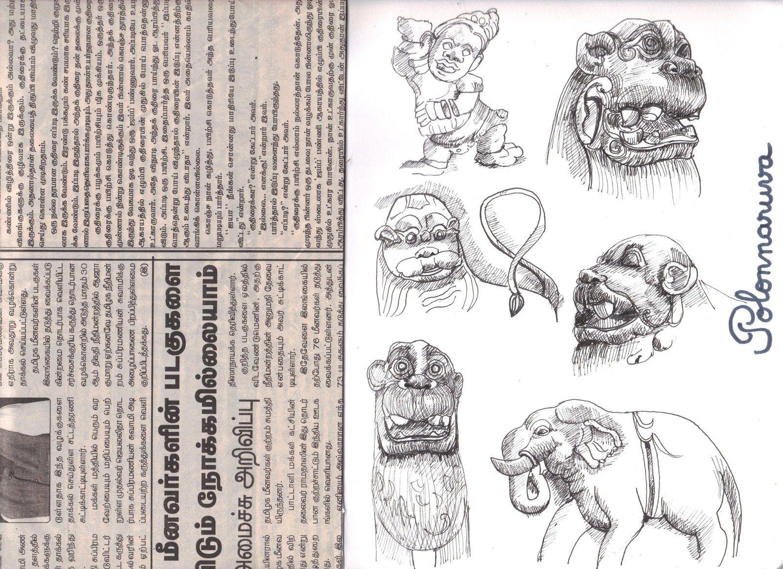 Sri Lanka carnet de croquis 12