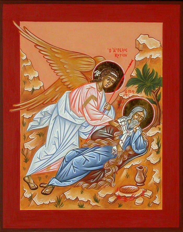 Michael Greschny.  Le prophète Elie en marche vers Horeb.  20 X 25 cm