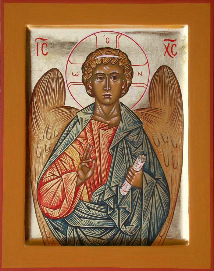 """""""La Divine Sagesse"""" dorure à le feuille et tempéra sur bois 20 x 25 cm - Michael Greschny"""