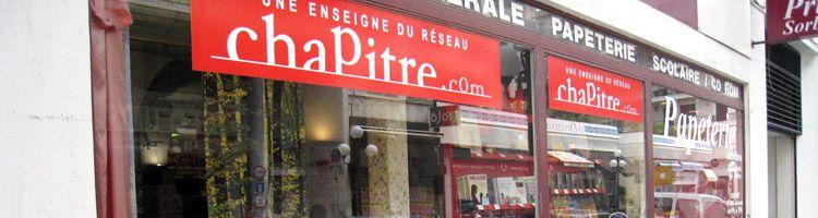 Nice : La Sorbonne ne doit pas fermer ! Non aux licenciements !
