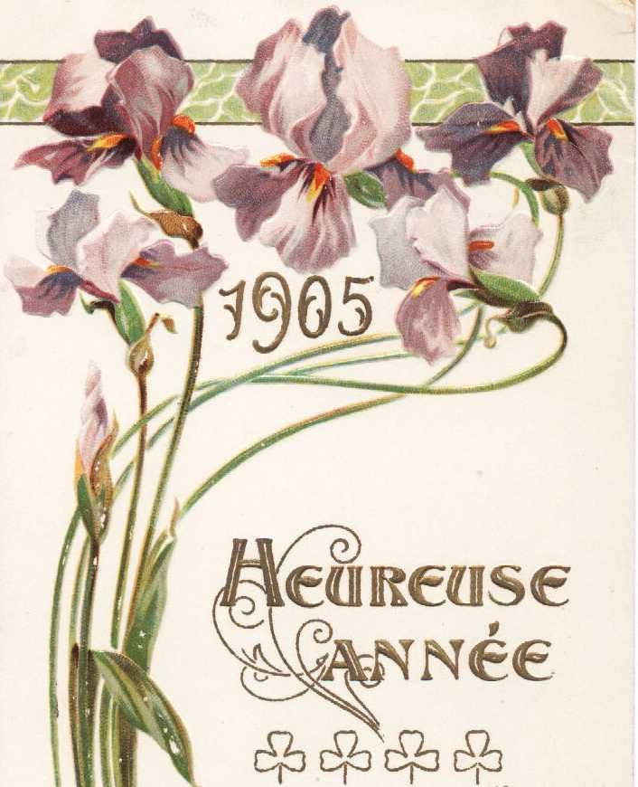 """This postcard is  the very first one  card of my collection,  started it  November 1st, 2003  with the """"Salon""""  of the Postcard  from Chambéry."""