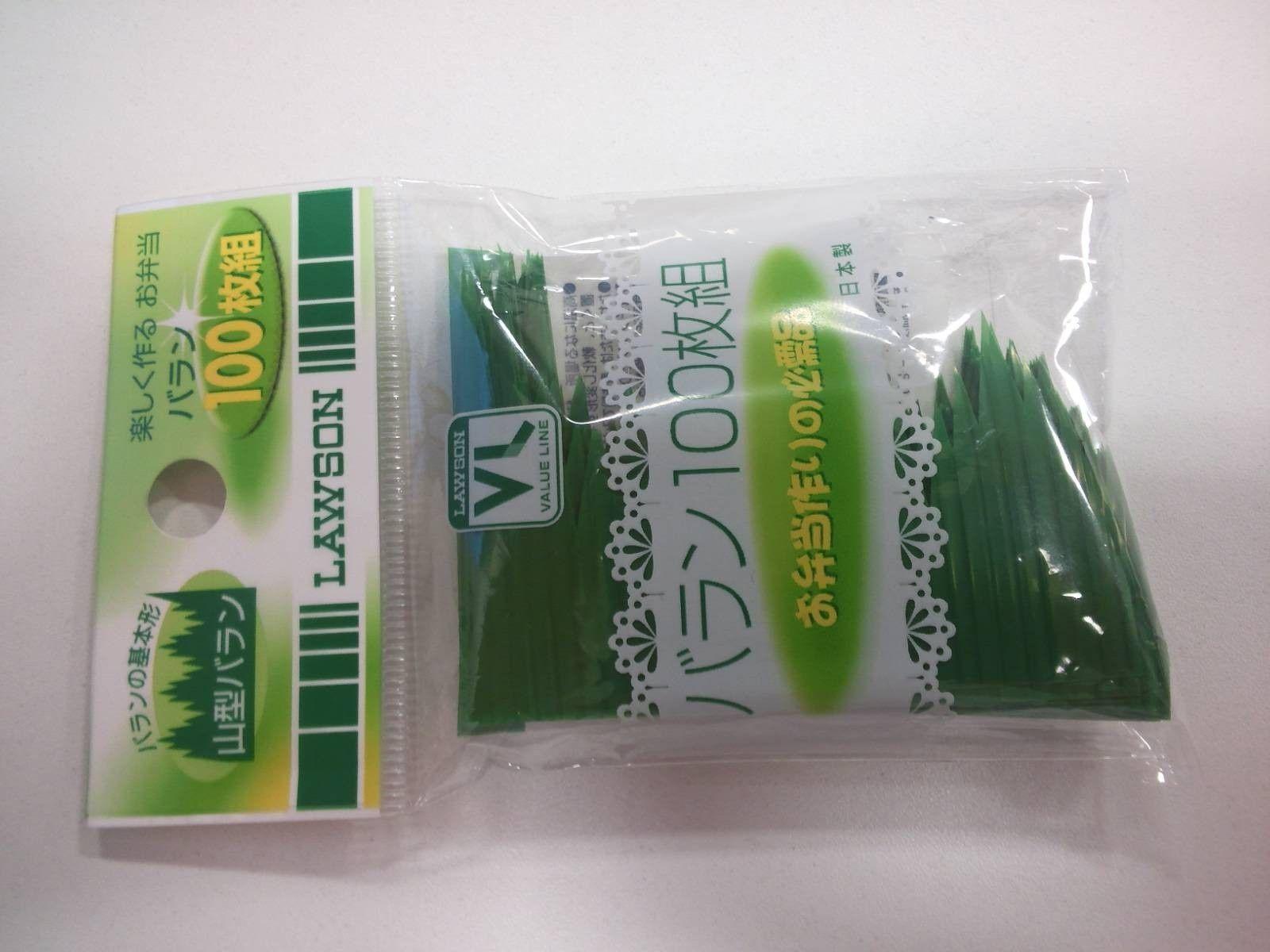 100 feuilles de séparation pour bento PRIX COUTANT