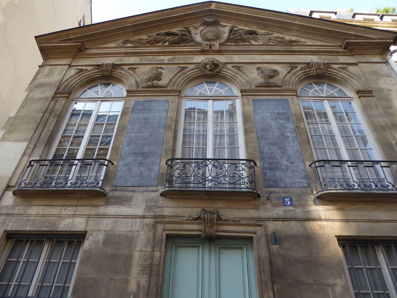 Promenade à Paris été 2015. 2/..