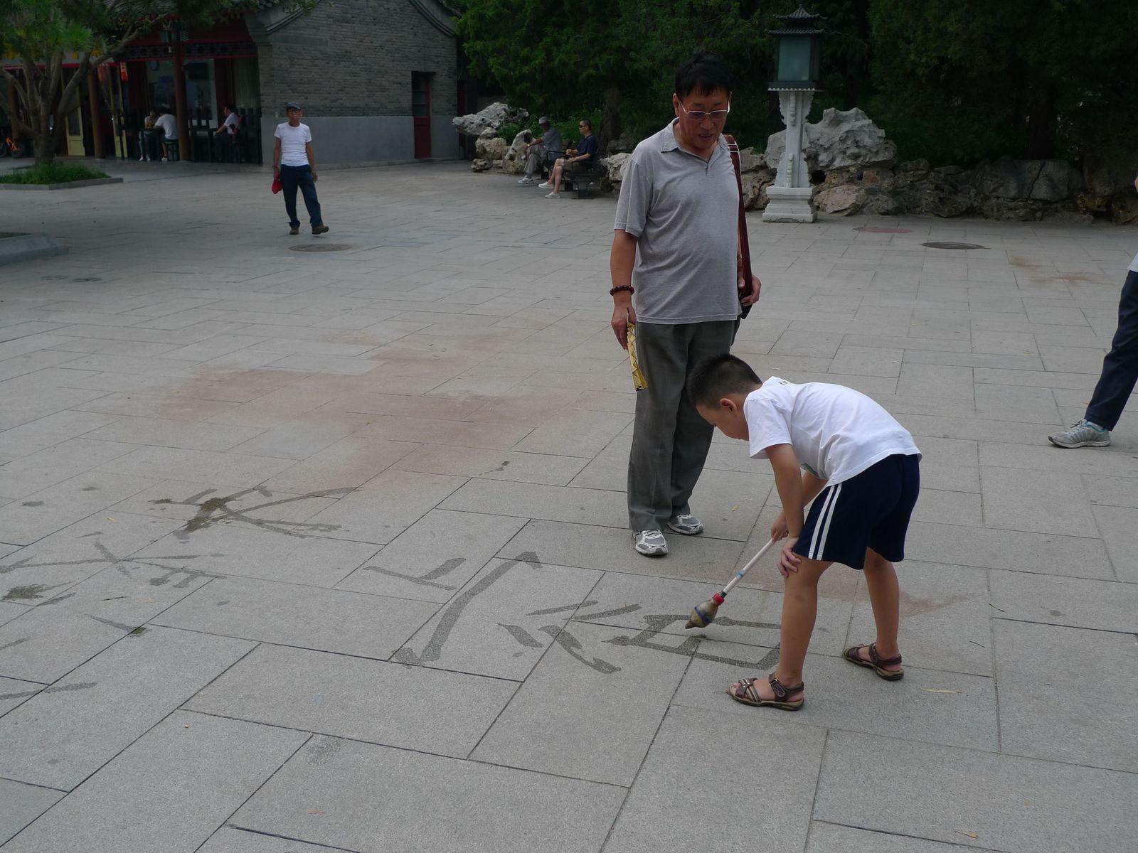 Pekin vers Tian'anmen