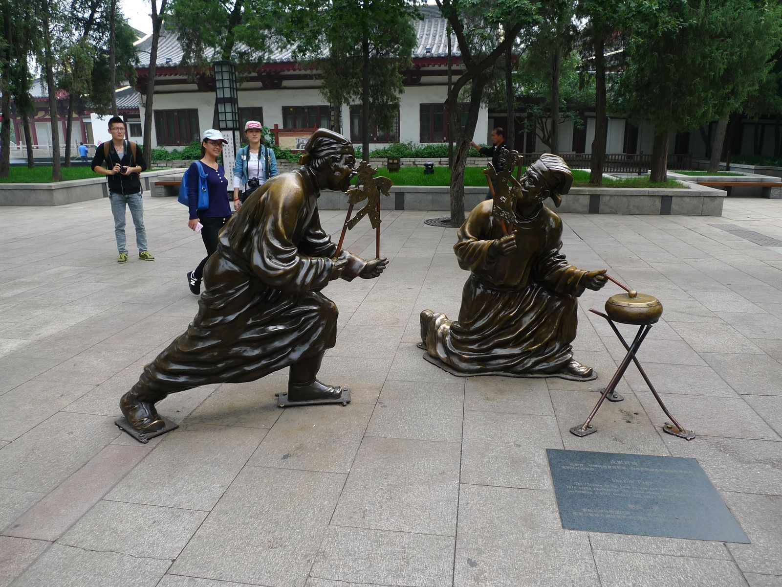 Xi'an visite des pagodes