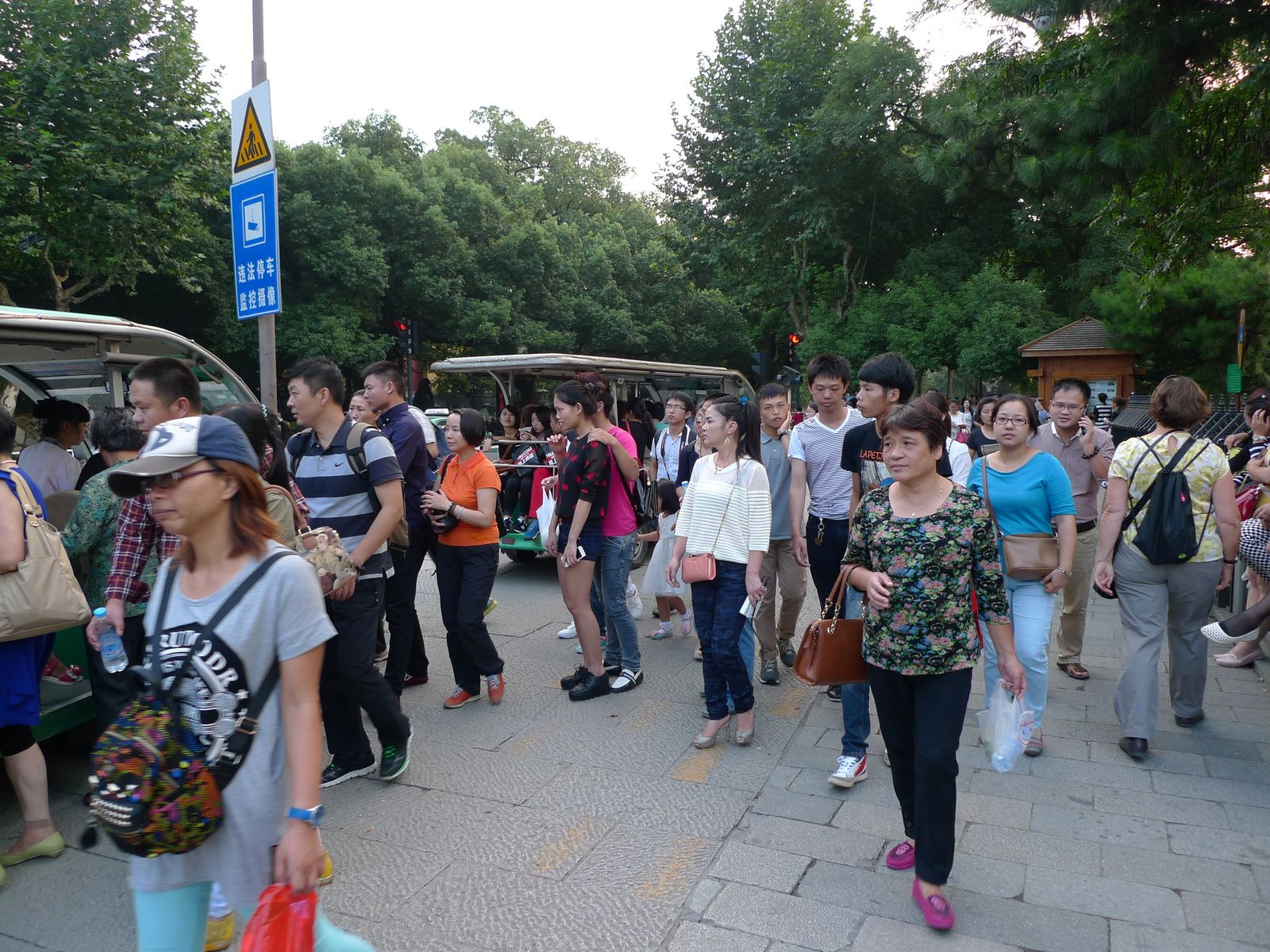 Hangzhou le lac et le thé