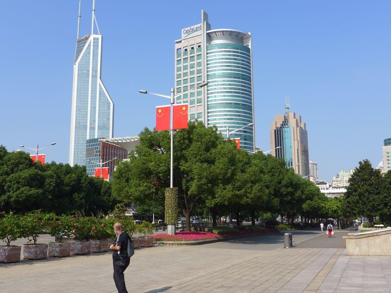 Shanghai le musée