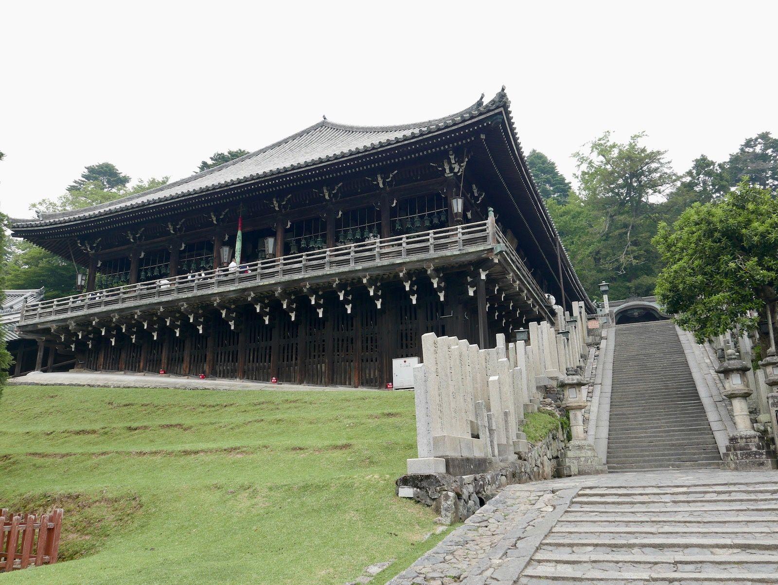 Nara le tour du parc