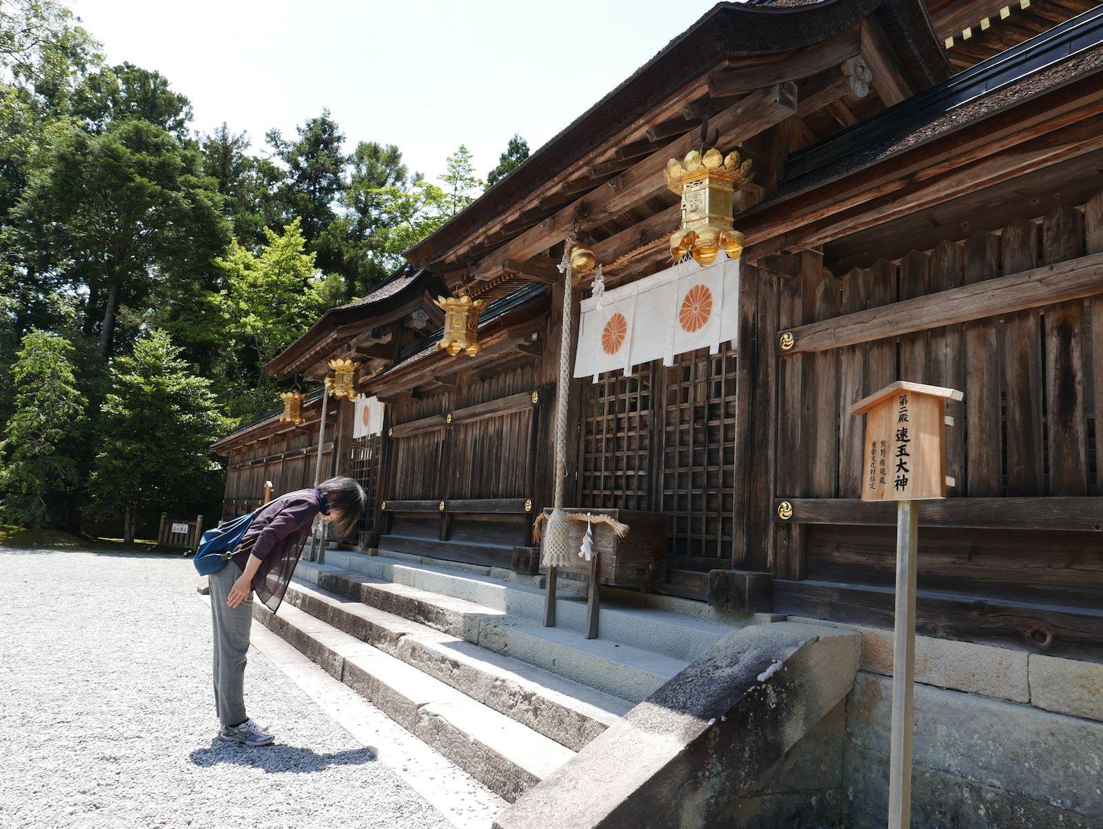 Kumano Hongu Taisha et Shingu