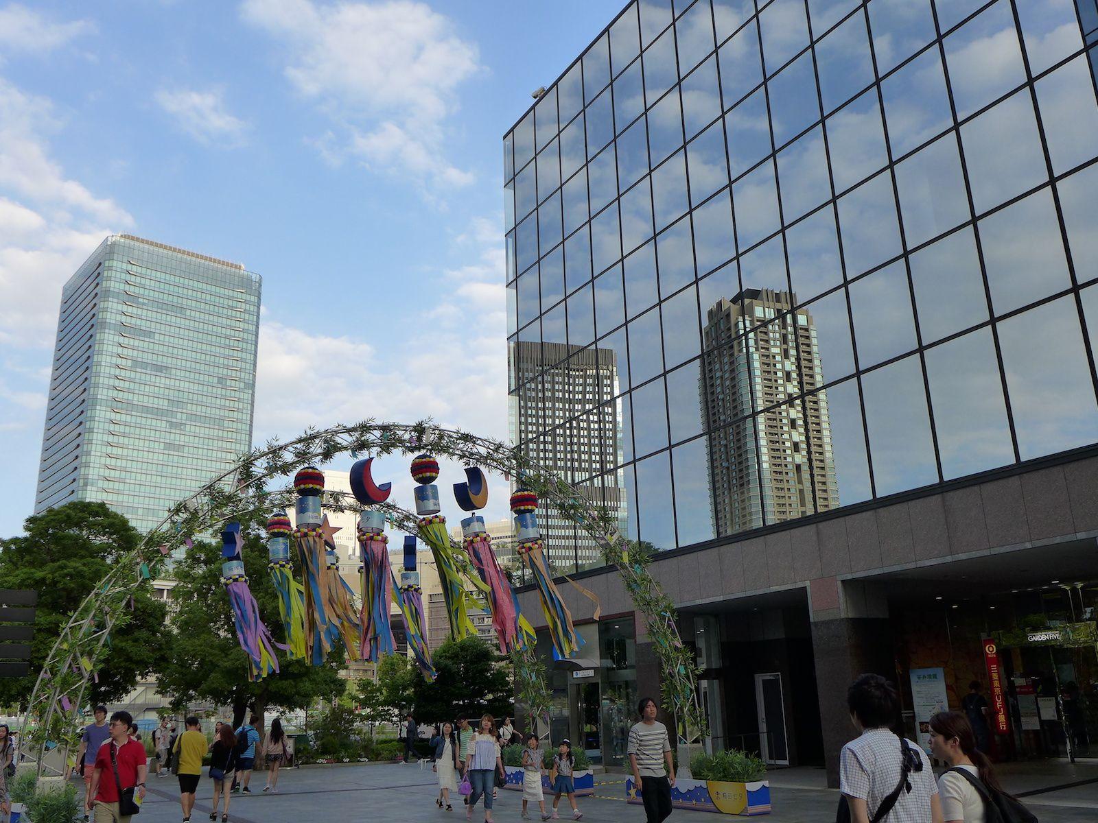 Osaka l'aquarium et Sky tower garden