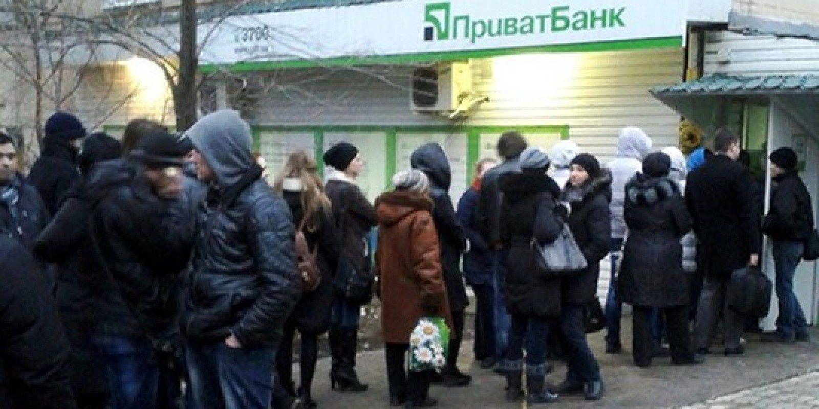 Au bord de la faillite et pressée par le FMI, l'Ukraine est obligée de vendre ses biens publics