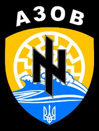 """L'insigne du bataillon d'Azov, comportant le symbole néo-nazi du Wolfsangel [le """"crochet à loups"""", NdT]."""