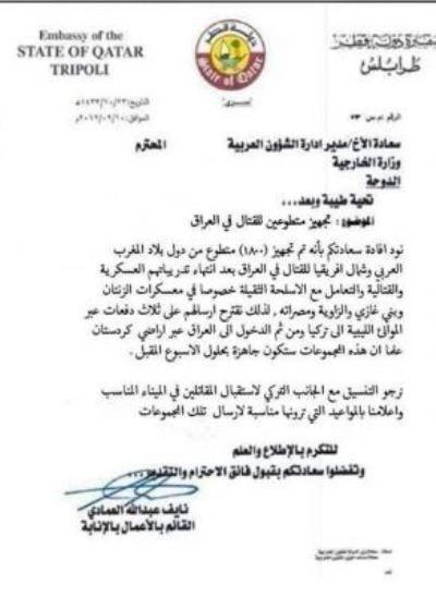 Réponse à Jack Lang sur le soutien du terrorisme par le Qatar (ASI)