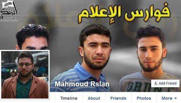 Photo, du compte Facebook de Mahmoud Raslan, maintenant désactivé, avec l'emblème du groupe terroriste al Zinki