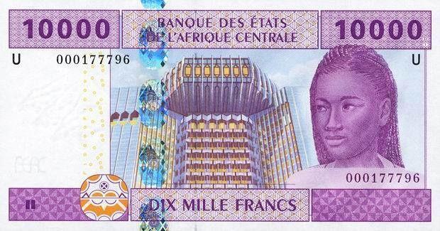 Comment le Franc CFA ruine l'Afrique francophone (Vidéo)