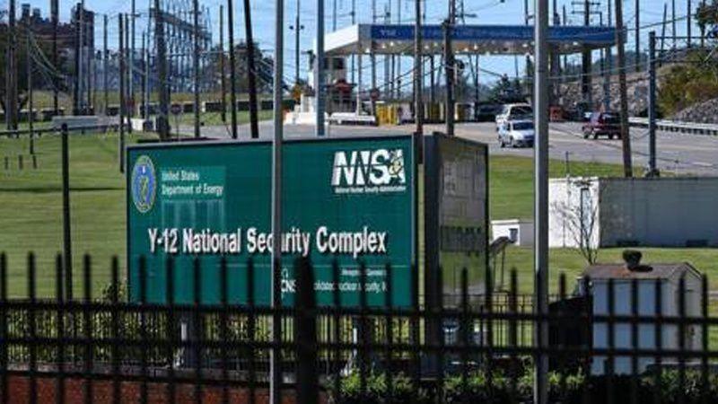 Un lanceur d'alerte de la NSA confirme les allégations de Trump sur sa mise sur écoute par l'administration Obama (US News)