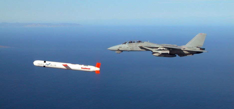 https://commons.wikimedia.org/wiki/File:Tomahawk_with_F-14.jpg