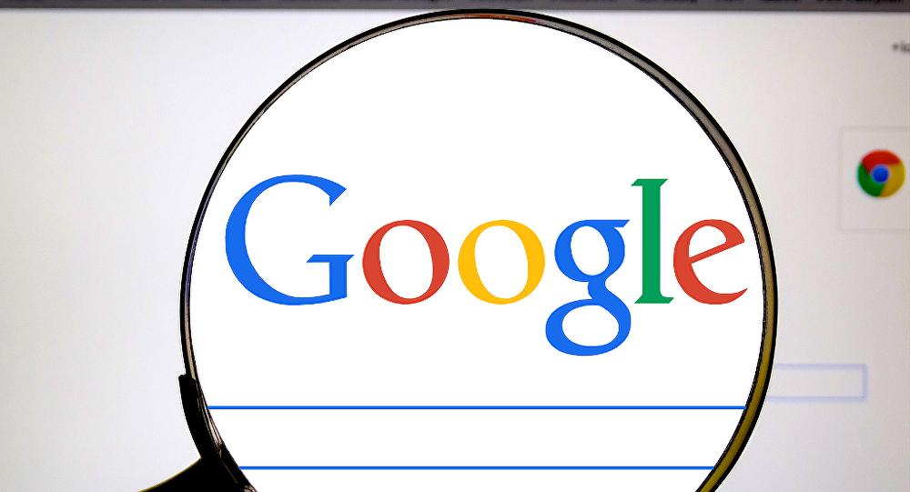 mise a google