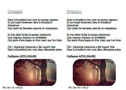 Automne - Guillaume Apollinaire - CM1-CM2