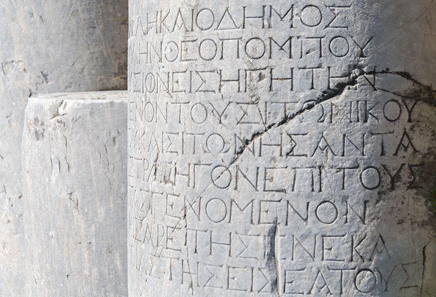 2/16 Martine en Grèce, visite du Parthénon